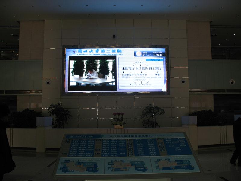 兰州大学第二bob体育平台下载门诊大厅