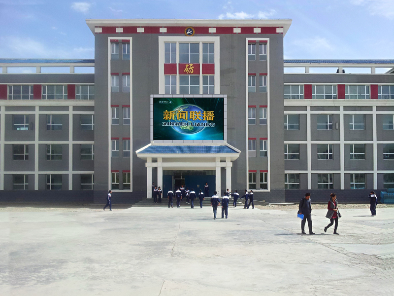 乌兰县第一中学