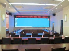 兰州军区营房部信息化建设室内全彩LED屏工程